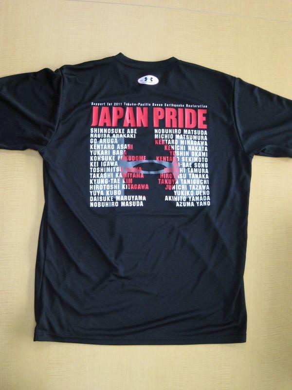 Japan_pride_800