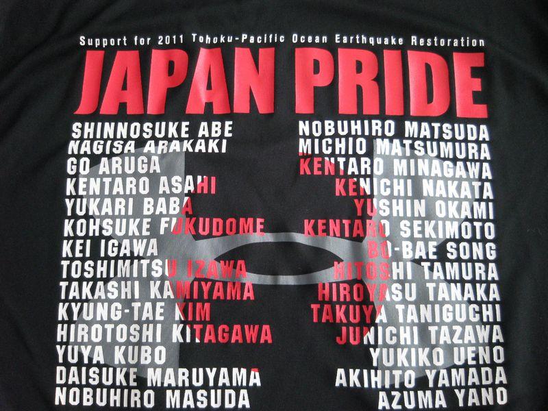 Japan_pride_800_2